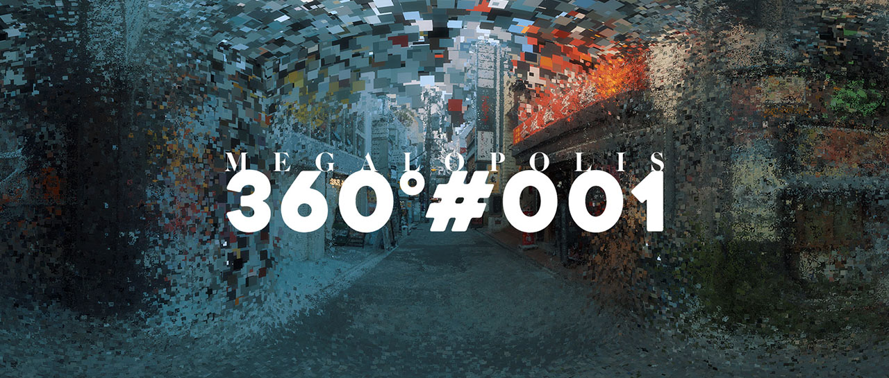 360°#001